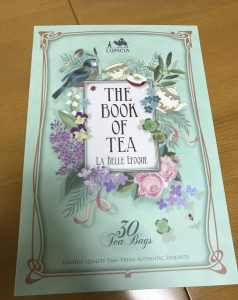 『LUPICIA (ルピシア) THE BOOK OF TEA LA BELLE EPOQUE2』