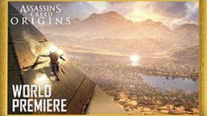 【今日観た動画】『Assassin's Creed Origins』の最新トレーラー