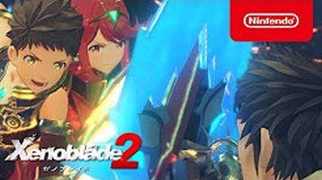 【今日観た動画】『ゼノブレイド2』 最新トレーラー「Nintendo Spotlight: E3 2017」